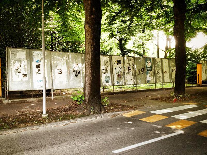 Giardini Bianchi a Suzzara, prima della rimozione dei tabelloni elettorali